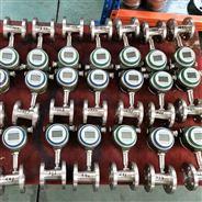 DN100渦輪流量計使用方法