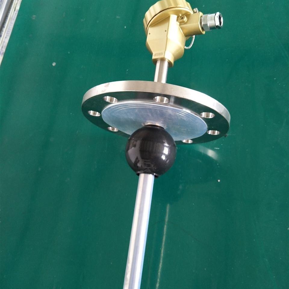 國產浮球液位計使用說明