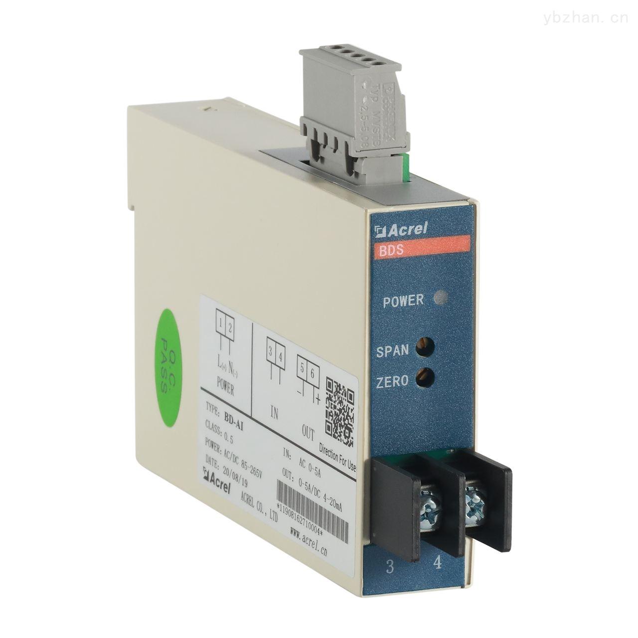 供應安科瑞BD-AV單相交流電壓變送器