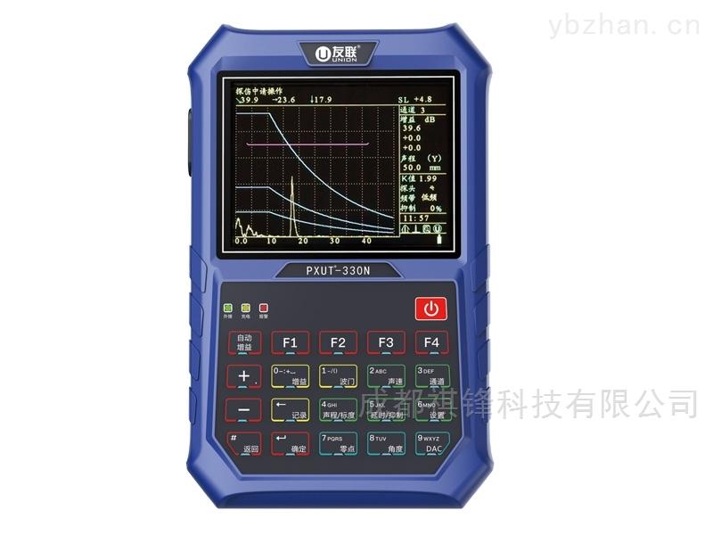 PXUT-330N-成都友聯數字式超聲波探傷儀