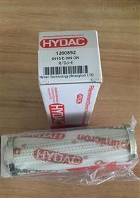 -HYDAC过滤器滤芯1300 R 010 ON图