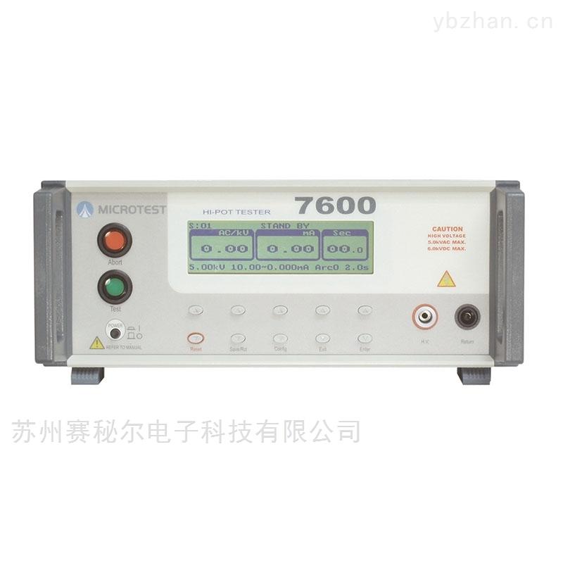 中国台湾益和 绝缘耐压测试仪 高压耐压检测仪