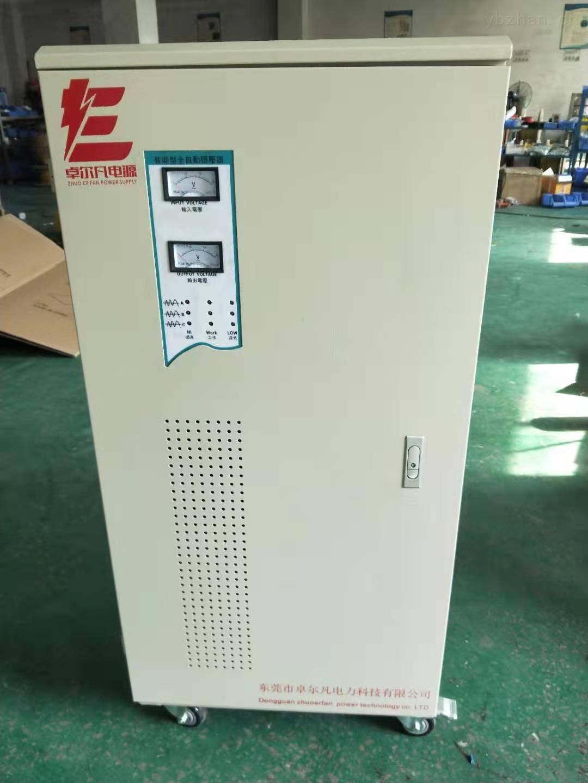 东莞TNS稳压器工厂30KVA
