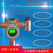 酒庫酒窖專用濃度可燃氣體報警器