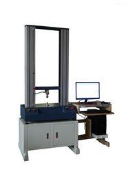 山东进口电子万能材料试验机