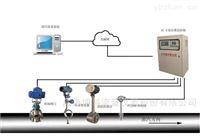 KLUGB带远传抄表功能的涡街流量传感器