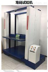 上海电脑式纸箱抗压试验机