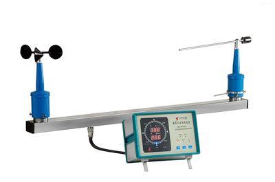 FYF-A型智能风速仪精密高精度报警仪进行监测
