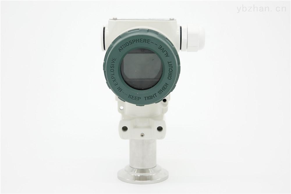 MX-YL-120-02-数显卫生型压力变送器