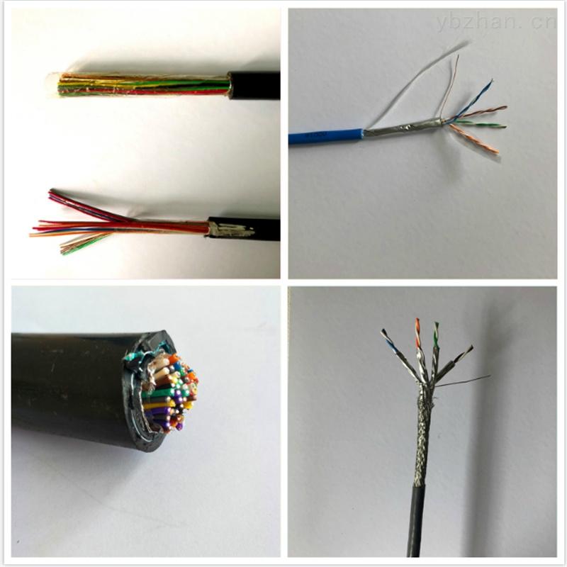 电线电缆 BPYJVP变频电力电缆线