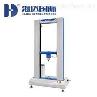 HD-B604-S金属万能材料拉力试验机