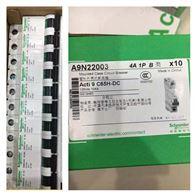 -ATS48D88Q,法施耐德软起动器说明书