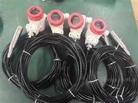 UHF-LT帶數顯帶支架線纜式靜壓式水位計