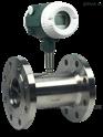 液体介质定量计量控制流量计产品