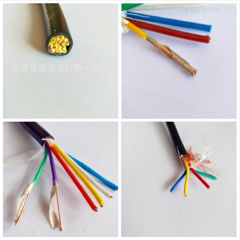铠装通讯电缆ASTP-120