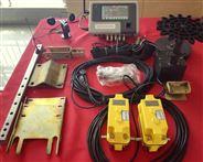 起重机安全监控管理系统4
