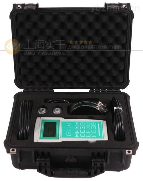 手持测管道流量仪器|手持流速流量监测仪器