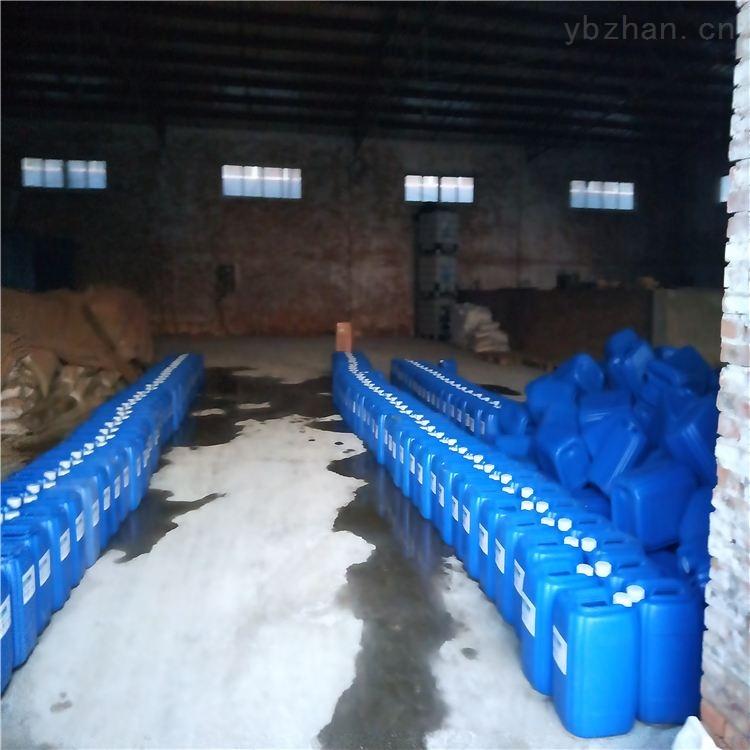 赤峰市緩蝕阻垢劑進口產品