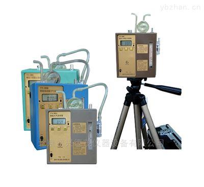 FCC-1500D防爆大气采样器定点采样仪职业卫生室内环境
