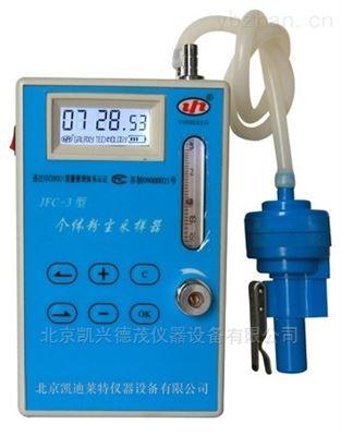 JFC-3个体呼尘全尘采样器环境监测使用方便