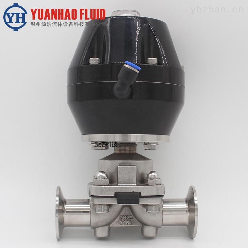 隔膜閥-源浩不銹鋼衛生級氣動快裝隔膜閥