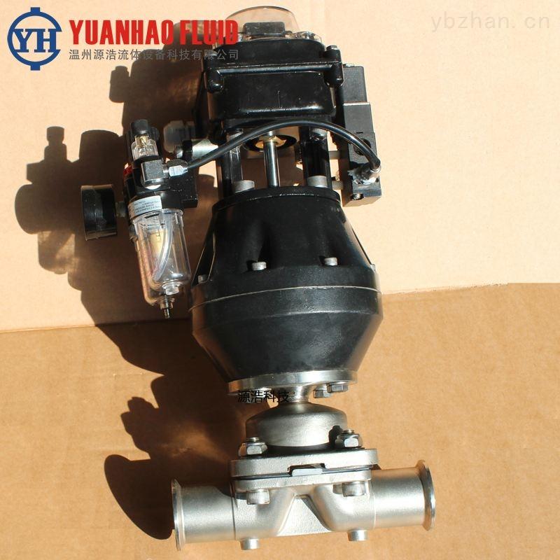 隔膜阀-源浩不锈钢卫生级双膜片气动快装隔膜阀