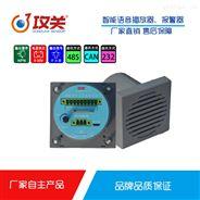 攻关AGV语音播放器自动化工业设备报警器