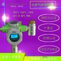 厂家直销工业固定式可燃气体报警器