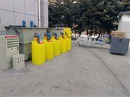 疾控中心實驗室污水處理設備生產廠家