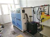 河源市疾控中心实验室污水处理设备多少钱
