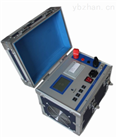 YGHL-200A智能回路电阻测试仪