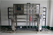 供应昆山啤酒生产用反渗透纯水设备