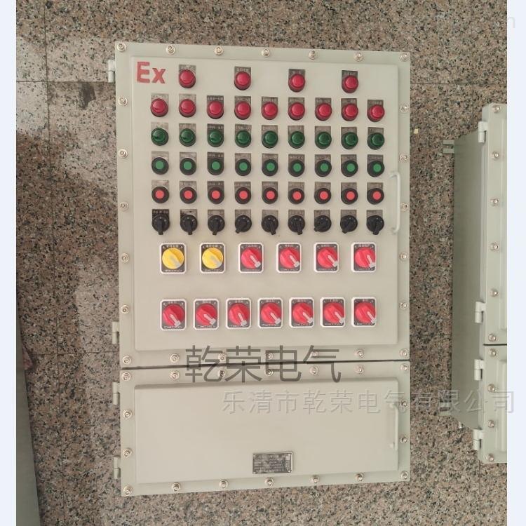 卸车增压撬防爆配电箱