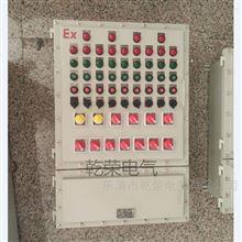 BXM卸车增压撬防爆配电箱
