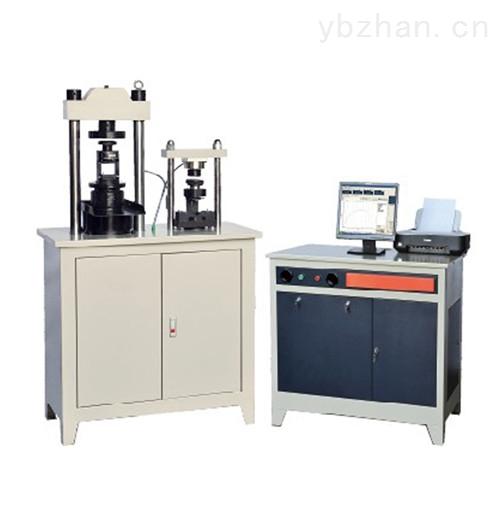 300KN 连铸用铝炭质耐火资料耐压抗折试验机