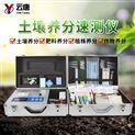 土壤重金屬檢測儀價格