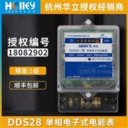 單相電表1級5(20)A家用電表出租房電表220V