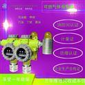 甲苯工业天然气可燃气体报警器