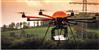 适合多种 UAV 机载高速成像光谱仪  S185