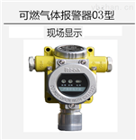 氧气报警器进口传感器 3c认证  湖州