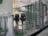 贵阳超滤膜净水设备、纯净水处理设备