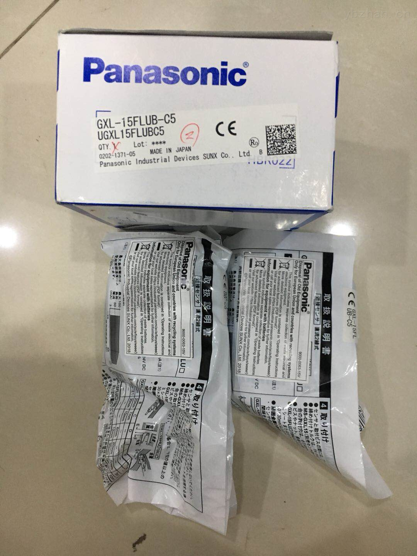 SUNX超小型激光传感器选型注意EX-L221-P