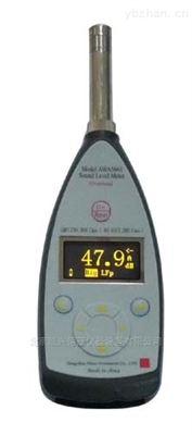 AWA5661型精密脉冲声级计企业环境保护劳动卫生教学