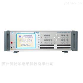 8730快速线材测试机