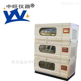 ZWZY-100B三层恒温培养箱特点