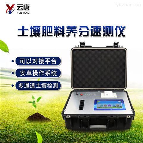 土壤测试仪器买什么好
