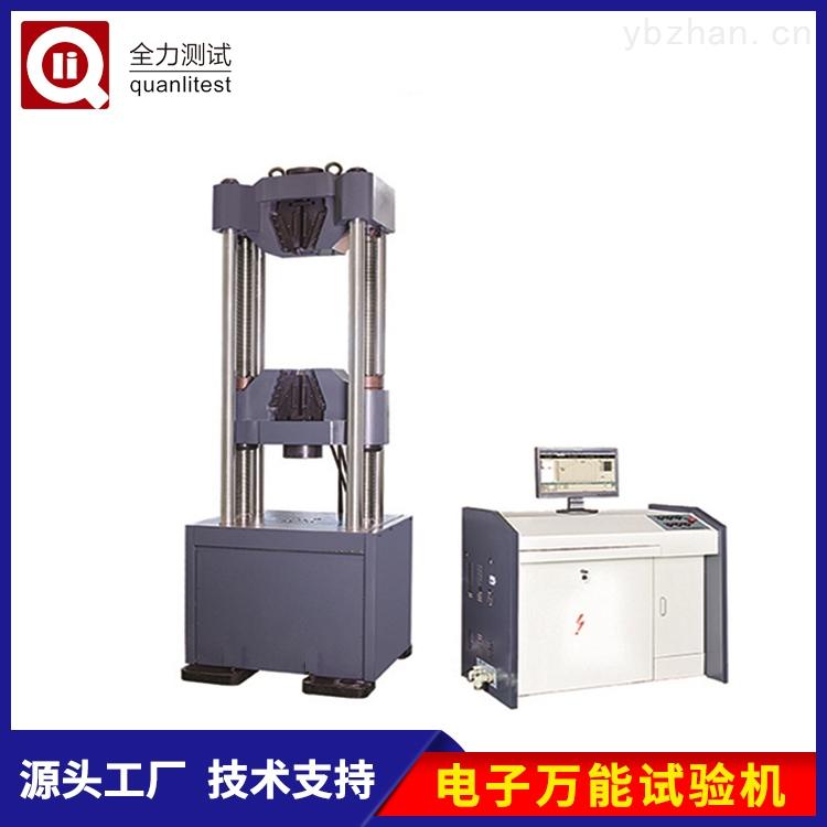 钢绞线拉伸试验机专业研发生产