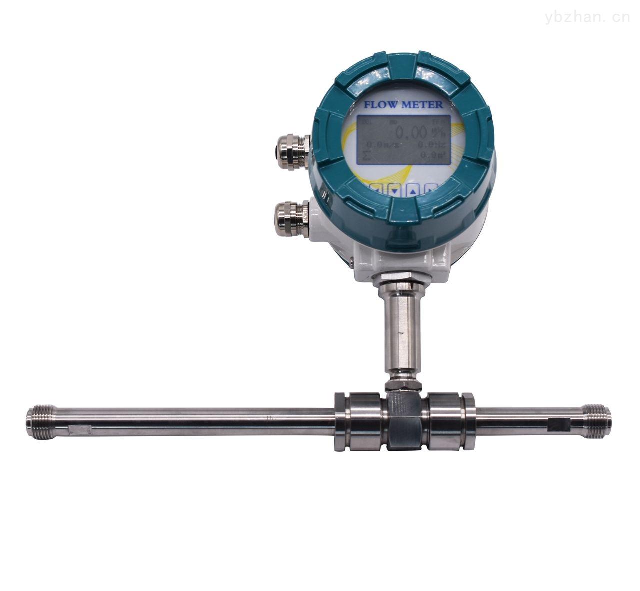 LWGY-渦輪流量計