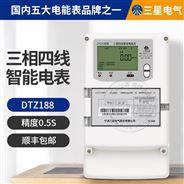 三相四線智能電表0.5S級3*220/380V