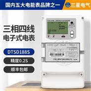 0.2S級3*220/380V 3*1.5(6)A三相高精度電表